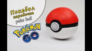 <b>Покебол</b> (<b>Pokemon</b> GO) Полимерная глина мастер класс ...
