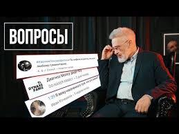 songs in Доктор Карлов Вопросы о дипломе психиатра Мопсе и  thumbnail for video h 4wxfg1q3o