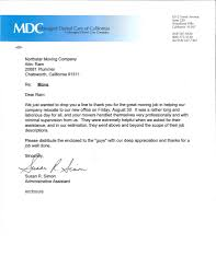 recommendation letter archives page of  managed dental care of california