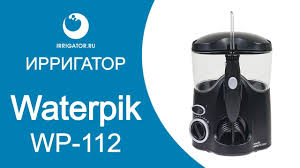 ирригатору waterpik wp