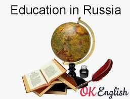Топик сочинение по английскому языку на тему education in russia  education in russia