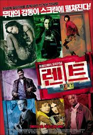 Rent Poster Rent Movie Poster 10 Of 10 Imp Awards