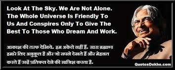 Apj Abdul Kalam Quotes On Dreams Best Of APJ Abdul Kalam Quotes Thoughts On Leadership Education Students