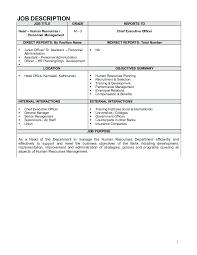 Job Description Form Template Free Position Examples