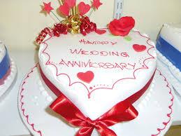 Happy Wedding Anniversary Cake Newznew