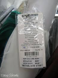 nut milk bag fabric label