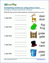 But sometimes it happens that students are run out of time and need home assignment asap rather than just reading guides or articles. Preschool Kindergarten Worksheets Printable Organized By Subject K5 Learning