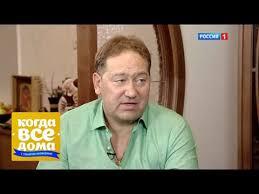 <b>Александр Демидов</b>. Когда все дома с Тимуром Кизяковым ...