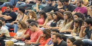 Αποτέλεσμα εικόνας για μετεγγραφών φοιτητών