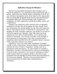 essay 26 definition essay for wisdom
