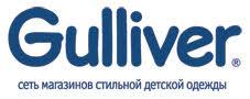 Магазин <b>Gulliver</b> (<b>Гулливер</b>) в Нижнем Новгороде: адрес, телефон