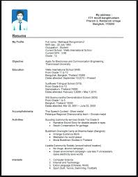 Free Resume Templates For Students With No Work Experience Sample ...