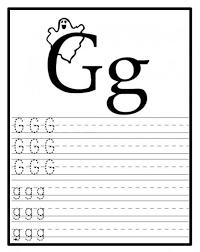 the letter g worksheets e
