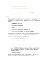 customer complaints management system