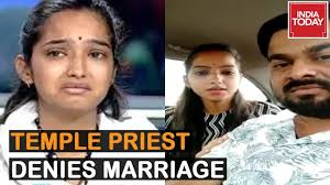 Priest Denies Solemnizing Marriage Of Bjp Mlas Daughter With Dalit Boy