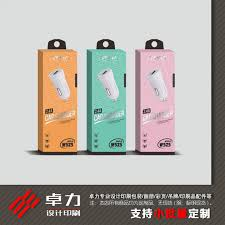 Mobile Charger Packaging Design Usd 4 71 Electronic Products Packaging Box Design Custom