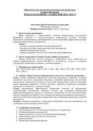 Темы курсовых Финансовый анализ finansovaya politika