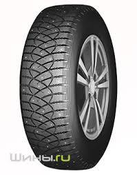 Зимние шипованные шины <b>R17</b>   В интернет–магазине Shiny.ru ...