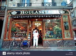 Vintage French Bakery Shop Front Paris France Boulangerie Stock