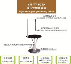 ym yy 001a china most popular pet litter round grooming table hd wallpapers