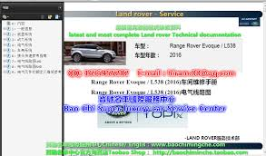 full set land rover workshop manual and electrical wiring diagrams Land Rover Freelander 2 Wiring Diagram full set land rover workshop manual and electrical wiring diagrams update to 2016 year_landrover technical documents_technical documents_bao chi luxury car Land Rover Freelander 2003