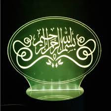 Amazoncom Shuangklei 3d Visual Islamic Muhammad Night Light Led