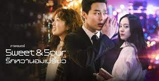 ภาพยนตร์เกาหลี Sweet & Sour รักหวานอมเปรี้ยว ซับไทย - ดูซีรี่ส์เกาหลี  kserie ซีรี่ส์เกาหลี ละครเกาหลี ซีรี่ส์เกาหลี ซีรี่ส์เกาหลีซับไทย  ซีรี่ส์ฝรั่งซับไทย USA Series ซีรี่ส์ญีปุ่น ซีรี่ส์จีน Netflix ซีรี่ส์VIU  ดูซีรี่ส์เกาหลีซับไทย เรื่องย่อซีรี่ส์ ...