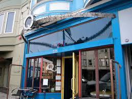 2 Q Restaurant