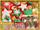 Красивые открытки с святым николаем 106