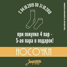 Товары <b>Запорожец</b> Heritage – 441 товар | ВКонтакте