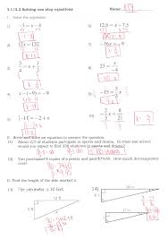 collection of free 30 factoring to solve quadratic equations worksheet ready to or print please do not use any of factoring to solve quadratic
