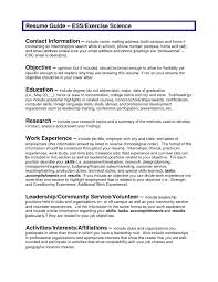 Business Resume Objective Examples Need A Resume Done Resume Samples