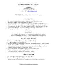 Concierge Resume Objective Concierge Cover Letter No Experience New Concierge Resume Objective 1