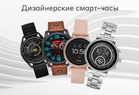 Купить Смарт-<b>часы Emporio Armani</b> () в интернет-магазине М ...