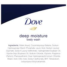 Hostess cinnamon streusel coffee cake offers the warm, sweet flavor of cinnamon. New Product Dove Rejuvenating Body Wash Energizes Revives Skin Pomegranate And Hibiscus Tea Effectively Washes Away Bacteria While Nourishing Your Skin 22 Oz Pack Of 2 Ordredeshuissiers Sn