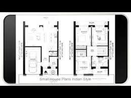 Small House Plans Indian Style   YouTube