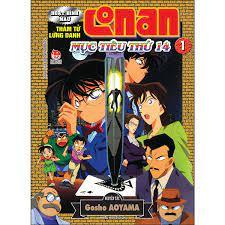 Thám Tử Lừng Danh Conan Hoạt Hình Màu: Mục Tiêu Thứ 14 - Tập 1 | Sách Bán  Chạy - Nơi Khơi Nguồn Tri Thức