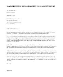 Assistant Attorney General Cover Letter Sample Cover Letter ...