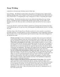 about advertisements essay bullying pdf