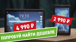 Супербюджетные <b>планшеты ARIAN Space</b> - YouTube
