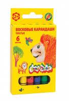 Мелки, <b>фломастеры</b>, карандаши Каляка-Маляка в Москве ...