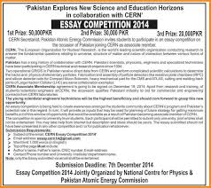 write an essay about education agenda example write an essay about education explores new science and education horizons 2014 2015 essay competition jpg caption