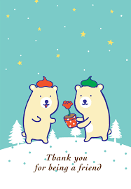 Free E Cards Thank You Thank You For Being A Friend Friendship Card Free