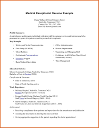 Resume Examples For Receptionist receptionist resume sample resume name 90