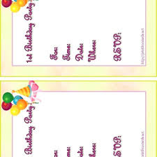 printable kid birthday cards free printable kids birthday card free printable birthday cards for