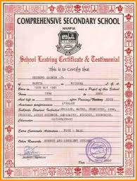 School Certificates Pdf Template School Leaving Certificate Template 2
