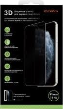 <b>Защитные стекла</b> для телефонов - страница 2 - Связной