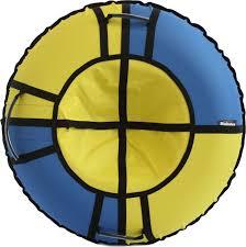 <b>Тюбинг Hubster Хайп</b>, <b>голубой, желтый</b>, 100 см