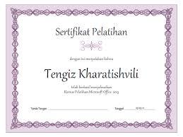 Sertifikat Pelatihan Sertifikat Pelatihan Desain Bingkai Ungu