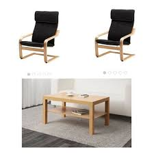 ikea poang chairs and side table